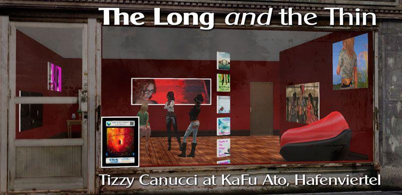 KaFu-Ato-Gallery